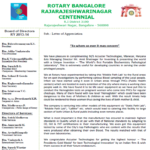 Rotary Club Banglore Appreciation Letter