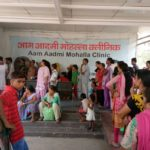 Mobile Lab of Accuster in AAM Adami Mohalla Clinic