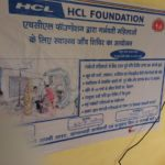 HCL Camp Hardoi